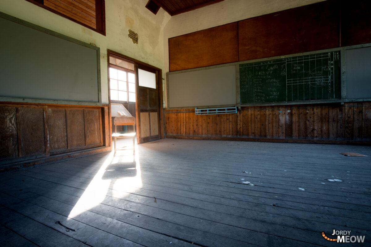 Abandoned School in Nara